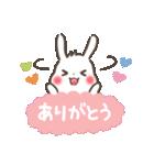 ゆるゆるウサギ「チェルシー&チェリー」(個別スタンプ:07)