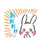 ゆるゆるウサギ「チェルシー&チェリー」(個別スタンプ:09)