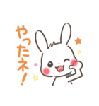 ゆるゆるウサギ「チェルシー&チェリー」(個別スタンプ:11)