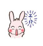 ゆるゆるウサギ「チェルシー&チェリー」(個別スタンプ:14)