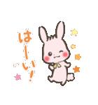 ゆるゆるウサギ「チェルシー&チェリー」(個別スタンプ:16)