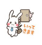 ゆるゆるウサギ「チェルシー&チェリー」(個別スタンプ:22)