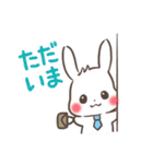 ゆるゆるウサギ「チェルシー&チェリー」(個別スタンプ:24)