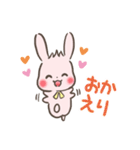 ゆるゆるウサギ「チェルシー&チェリー」(個別スタンプ:25)