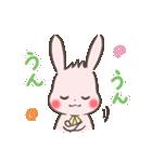 ゆるゆるウサギ「チェルシー&チェリー」(個別スタンプ:26)