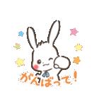 ゆるゆるウサギ「チェルシー&チェリー」(個別スタンプ:27)