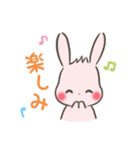 ゆるゆるウサギ「チェルシー&チェリー」(個別スタンプ:28)