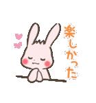 ゆるゆるウサギ「チェルシー&チェリー」(個別スタンプ:30)