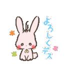 ゆるゆるウサギ「チェルシー&チェリー」(個別スタンプ:32)