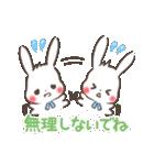 ゆるゆるウサギ「チェルシー&チェリー」(個別スタンプ:33)