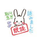ゆるゆるウサギ「チェルシー&チェリー」(個別スタンプ:35)