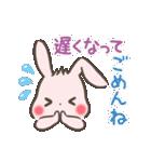 ゆるゆるウサギ「チェルシー&チェリー」(個別スタンプ:36)
