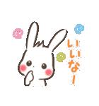 ゆるゆるウサギ「チェルシー&チェリー」(個別スタンプ:37)