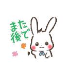 ゆるゆるウサギ「チェルシー&チェリー」(個別スタンプ:39)