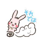 ゆるゆるウサギ「チェルシー&チェリー」(個別スタンプ:40)