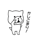 ぼくは犬。(個別スタンプ:2)