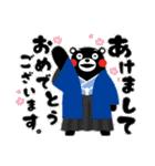 くまモンのスタンプ(お正月)(個別スタンプ:01)