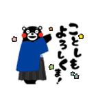 くまモンのスタンプ(お正月)(個別スタンプ:03)