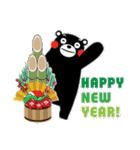 くまモンのスタンプ(お正月)(個別スタンプ:05)