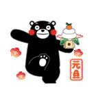 くまモンのスタンプ(お正月)(個別スタンプ:08)