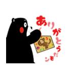 くまモンのスタンプ(お正月)(個別スタンプ:17)