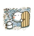 しろねこ 極寒Enjoyパック(個別スタンプ:7)