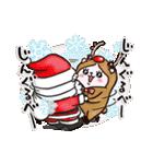 ぷるくまちゃん ラブラブファイヤー☆(個別スタンプ:01)