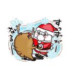ぷるくまちゃん ラブラブファイヤー☆(個別スタンプ:02)