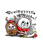 ぷるくまちゃん ラブラブファイヤー☆(個別スタンプ:03)