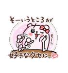 ぷるくまちゃん ラブラブファイヤー☆(個別スタンプ:06)