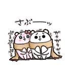 ぷるくまちゃん ラブラブファイヤー☆(個別スタンプ:07)