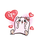 ぷるくまちゃん ラブラブファイヤー☆(個別スタンプ:08)