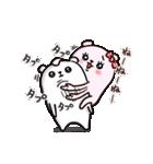 ぷるくまちゃん ラブラブファイヤー☆(個別スタンプ:09)