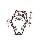ぷるくまちゃん ラブラブファイヤー☆(個別スタンプ:10)