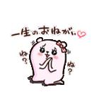 ぷるくまちゃん ラブラブファイヤー☆(個別スタンプ:11)