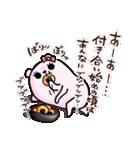 ぷるくまちゃん ラブラブファイヤー☆(個別スタンプ:12)