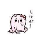 ぷるくまちゃん ラブラブファイヤー☆(個別スタンプ:13)