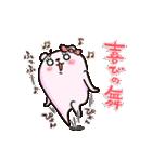 ぷるくまちゃん ラブラブファイヤー☆(個別スタンプ:16)