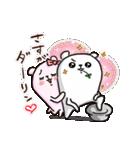 ぷるくまちゃん ラブラブファイヤー☆(個別スタンプ:17)