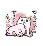 ぷるくまちゃん ラブラブファイヤー☆(個別スタンプ:18)