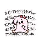 ぷるくまちゃん ラブラブファイヤー☆(個別スタンプ:19)