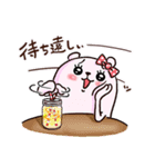 ぷるくまちゃん ラブラブファイヤー☆(個別スタンプ:20)