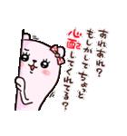 ぷるくまちゃん ラブラブファイヤー☆(個別スタンプ:21)