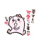 ぷるくまちゃん ラブラブファイヤー☆(個別スタンプ:22)