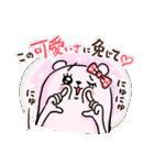 ぷるくまちゃん ラブラブファイヤー☆(個別スタンプ:23)