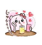 ぷるくまちゃん ラブラブファイヤー☆(個別スタンプ:24)