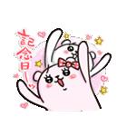 ぷるくまちゃん ラブラブファイヤー☆(個別スタンプ:25)