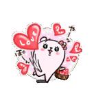 ぷるくまちゃん ラブラブファイヤー☆(個別スタンプ:26)