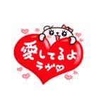ぷるくまちゃん ラブラブファイヤー☆(個別スタンプ:27)
