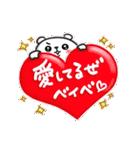 ぷるくまちゃん ラブラブファイヤー☆(個別スタンプ:28)